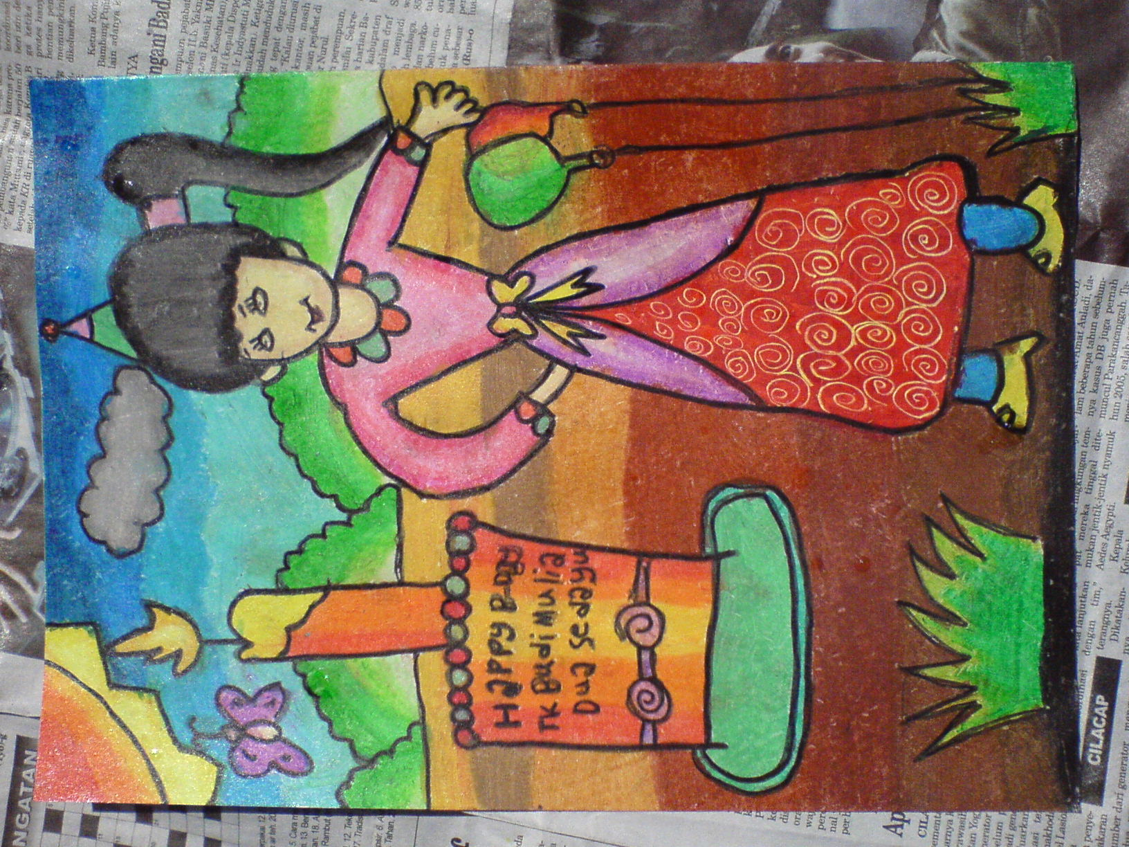 Lukisan Anakku